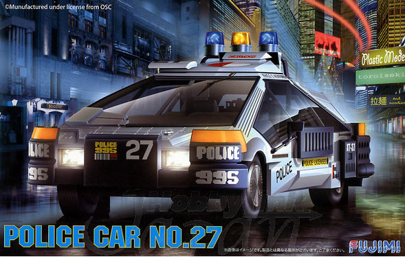 Blade Runner Police Car No. 27 1/24 Scale Model Kit by Fujimi