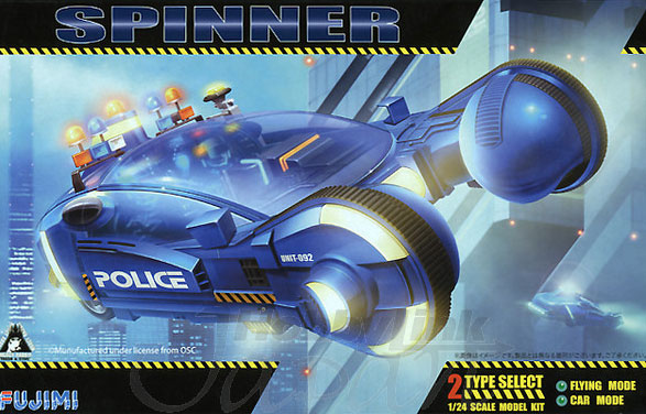 Blade Runner Spinner Police Car 1/24 Scale Model Kit by Fujimi