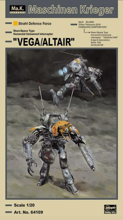 "Maschinen Krieger Moon/Space Type Humanoid Unmanned Interceptor ""Vega/Altair"" Limited Edition 1/20 Scale Model Kit"