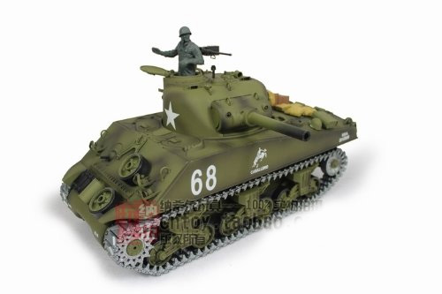 US M4A3 Sherman Battle Tank (105mm Howitzer) Air Soft RC Smoke & Sound (Upgrade Version w/ Metal Gear & Tracks)