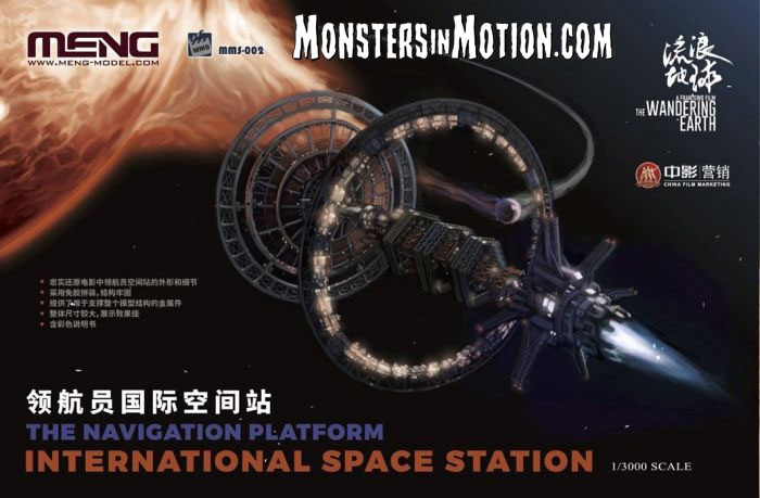 Wandering Earth 1/3000 Navigation Platform International Space Station Model Kit By Meng