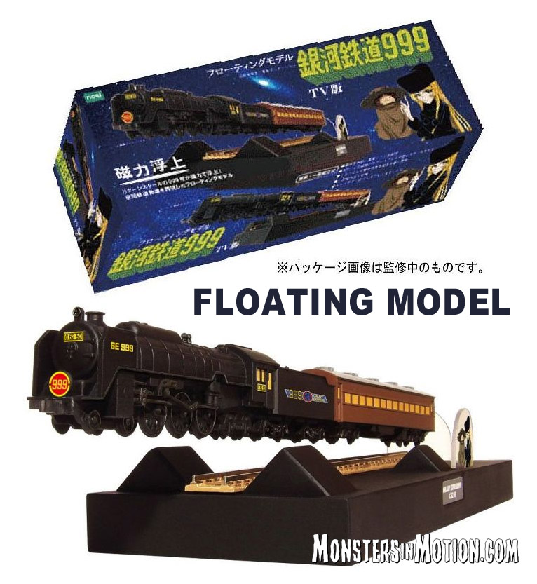 Galaxy Express 999 Floating Train Model TV Version