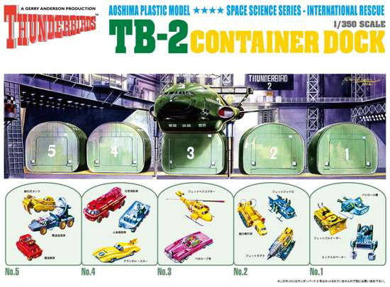 Thunderbirds 1:350 Thunderbird 2 Container Dock Model Kit Aoshima