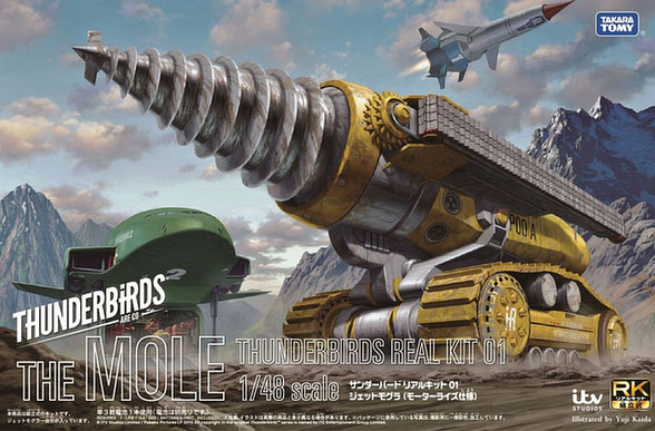 Thunderbirds Mole Motorized Real Kit #01 1/48 Model Kit