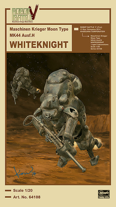 Maschinen Krieger MK44 Whiteknight Moon Type Ausf. H 1/20 Scale Model Kit by Hasegawa