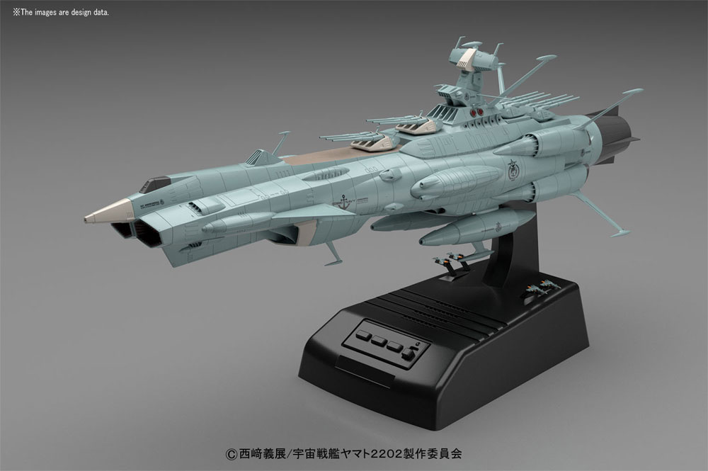 Space Battleship Yamato 2202 Andromeda Movie Effects Version 1/1000 Scale Star Blazers 2202 Model Kit