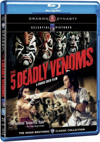Five Deadly Venoms, The Shaw Brothers Blu-ray