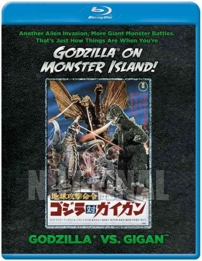 Godzilla On Monster Island Vs. Gigan Blu-Ray