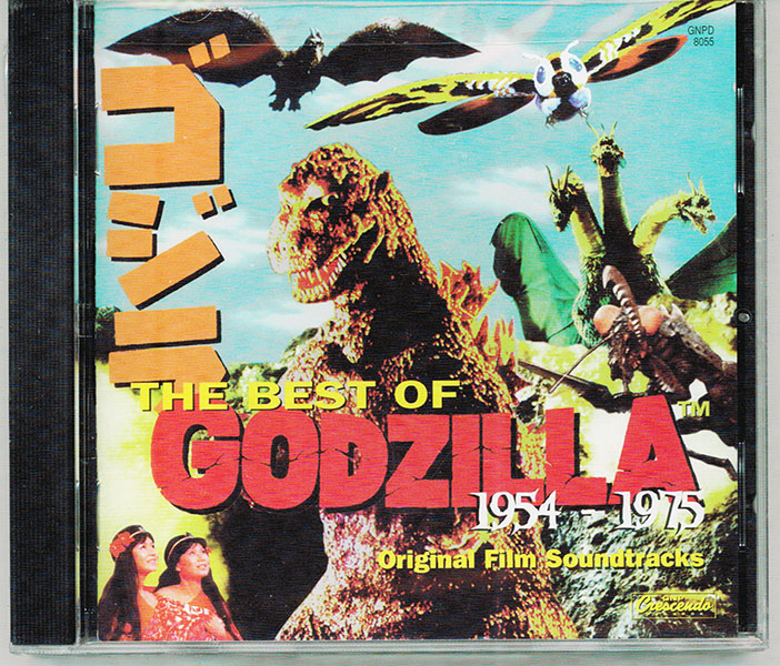 Godzilla Best Of 1954-1975 Soundtrack CD