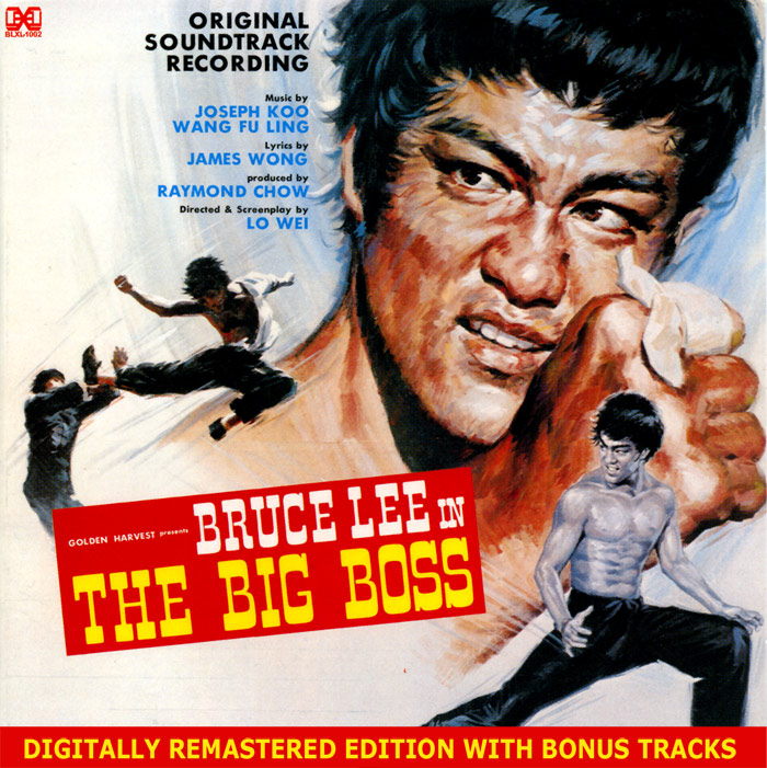 Big Boss, The Soundtrack CD Joseph Koo Bruce Lee