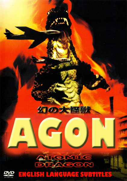 Agon The Atomic Dragon aka Giant Phantom Monster Agon 1964 DVD