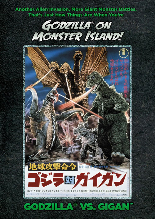 Godzilla On Monster Island Vs. Gigan 1972 DVD