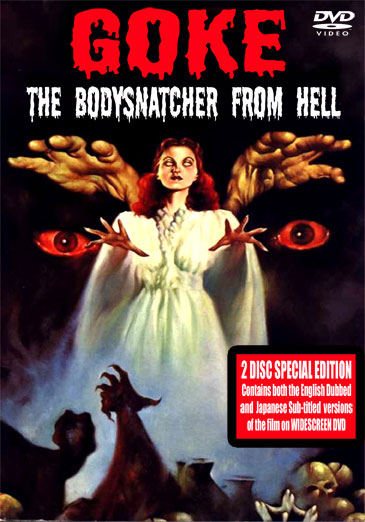 Goke The Bodysnatcher From Hell 1968 Special Edition DVD 2 Disc Set