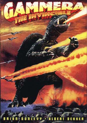 Gamera The Invincible DVD