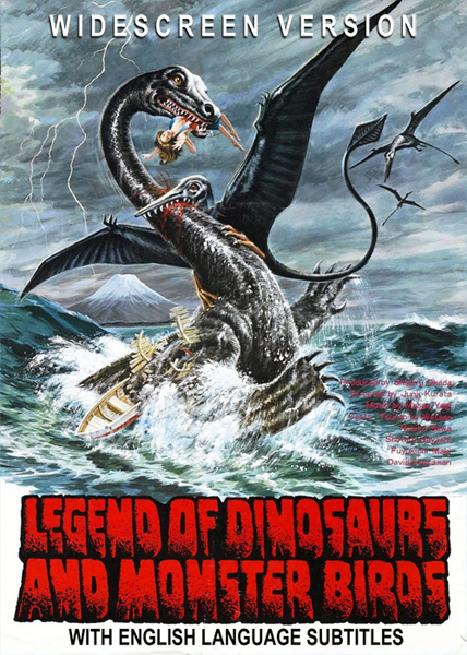 Legend of Dinosaurs and Monster Birds DVD 1977