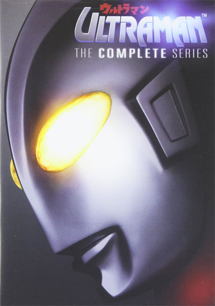 Ultraman The Complete Series DVD 39 Episodes