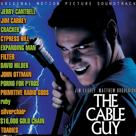 Cable Guy Soundtrack LP Various Artists (LIMITED EDITION RSD EXCLUSIVE)