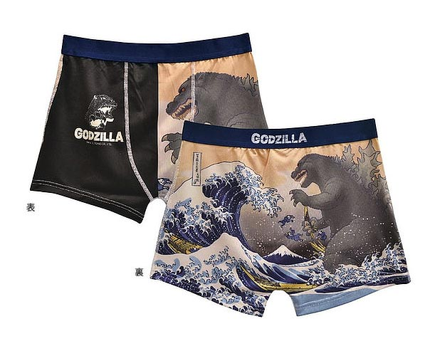 Godzilla Boxer Shorts 36 Views of Mount Fuji & Giant Monster Size LARGE
