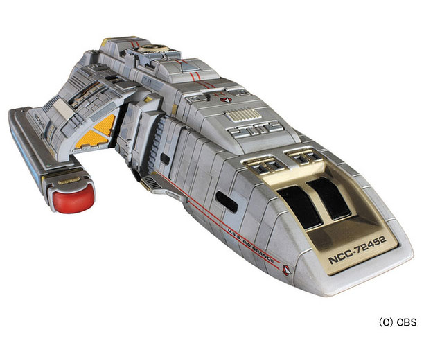 Star Trek Deep Space Nine Runabout Rio Grande Model Kit by AMT