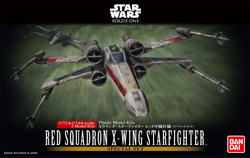 Star Wars Red Squadron X-Wing Starfighter Special Set 1/72 Scale Model Kit by Bandai Japan