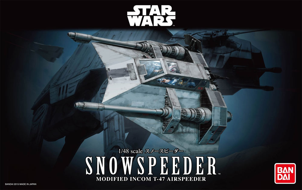 Star Wars Snowspeeder 1/48 Scale Model Kit by Bandai