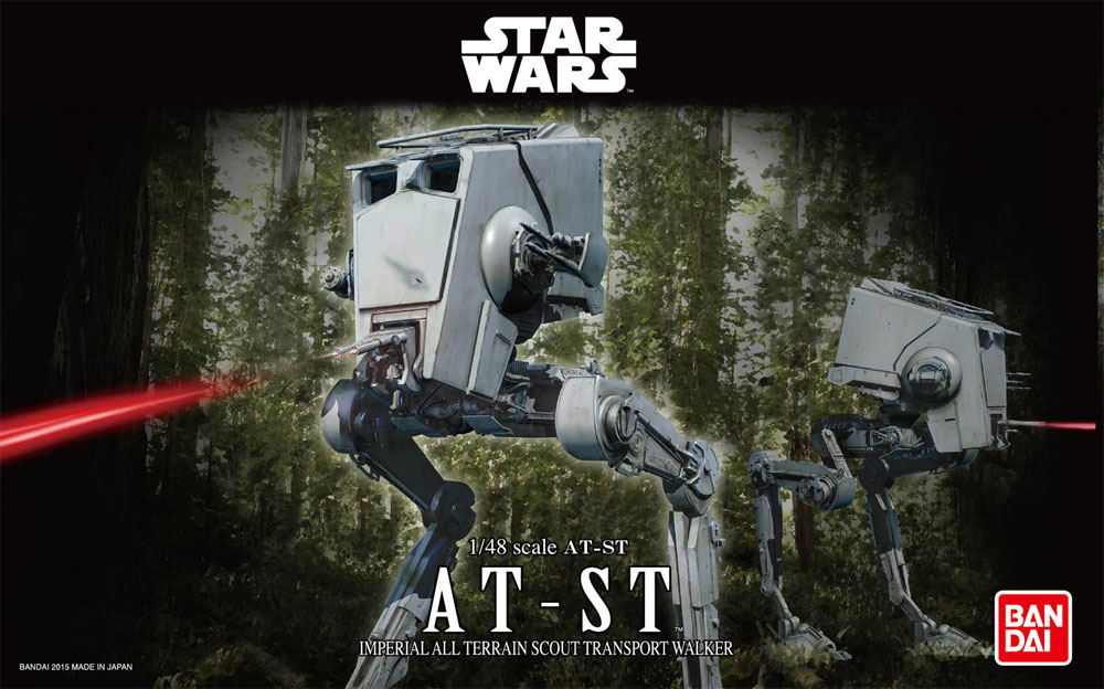 Star Wars AT-ST 1/48 Scale Model Kit by Bandai