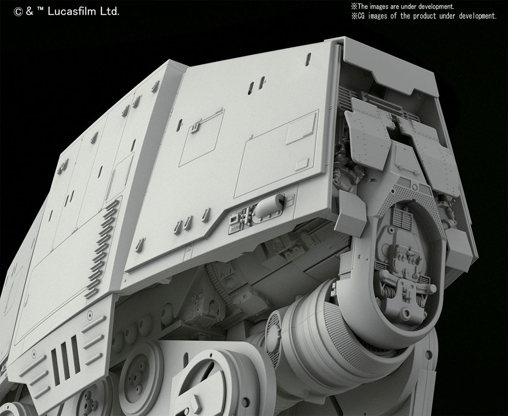 Star Wars AT-AT 1/144 Scale Model Kit by Bandai