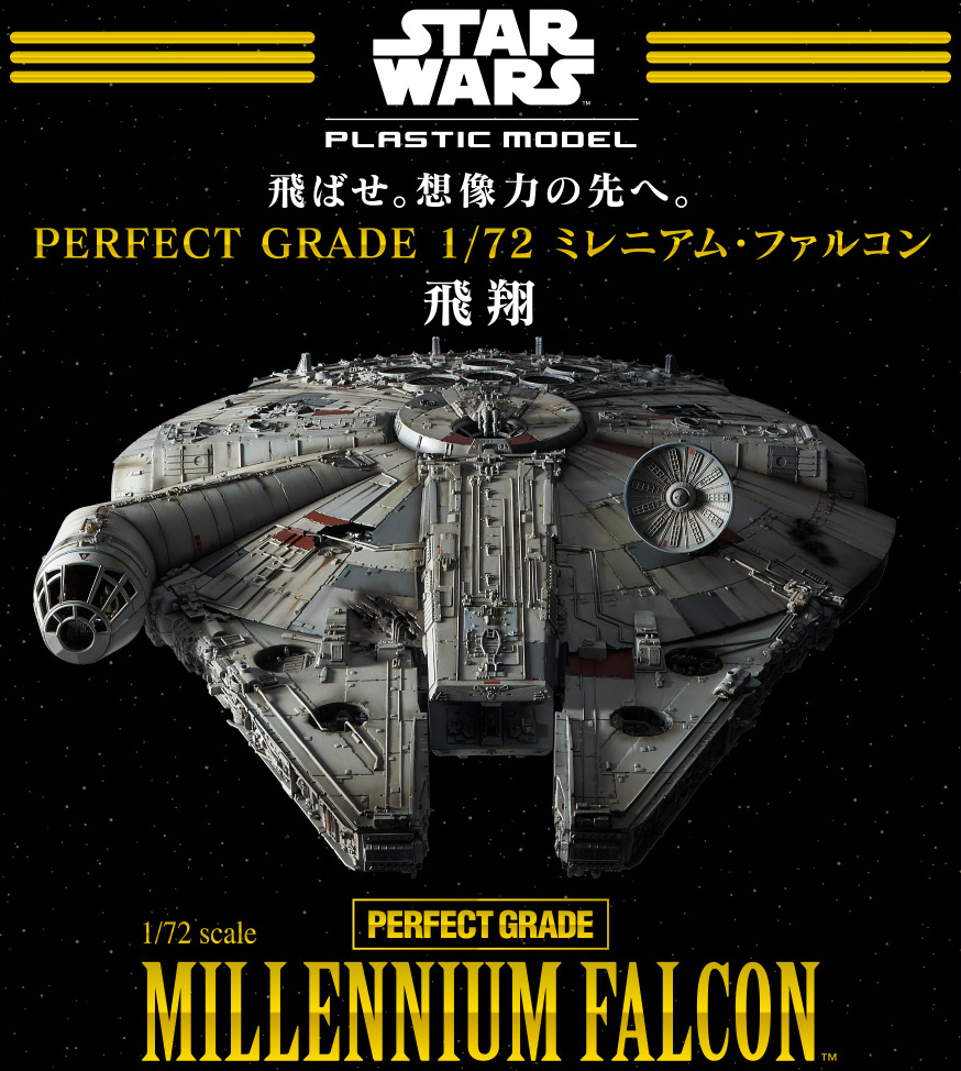 Star Wars Millennium Falcon 1/72 Scale Perfect Grade Model Kit by Bandai (SPECIAL EDITION)