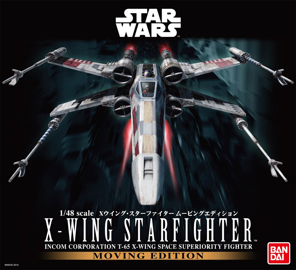 Star Wars X-Wing Starfighter Moving Edition 1/48 Model Kit with Lights and Sound