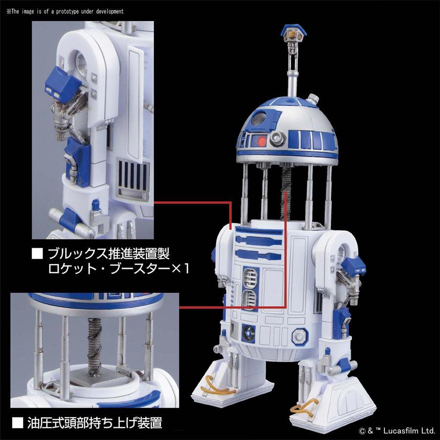 Rocket Booster Ver. Star Wars R2-D2 1//12 scale plastic model Japan