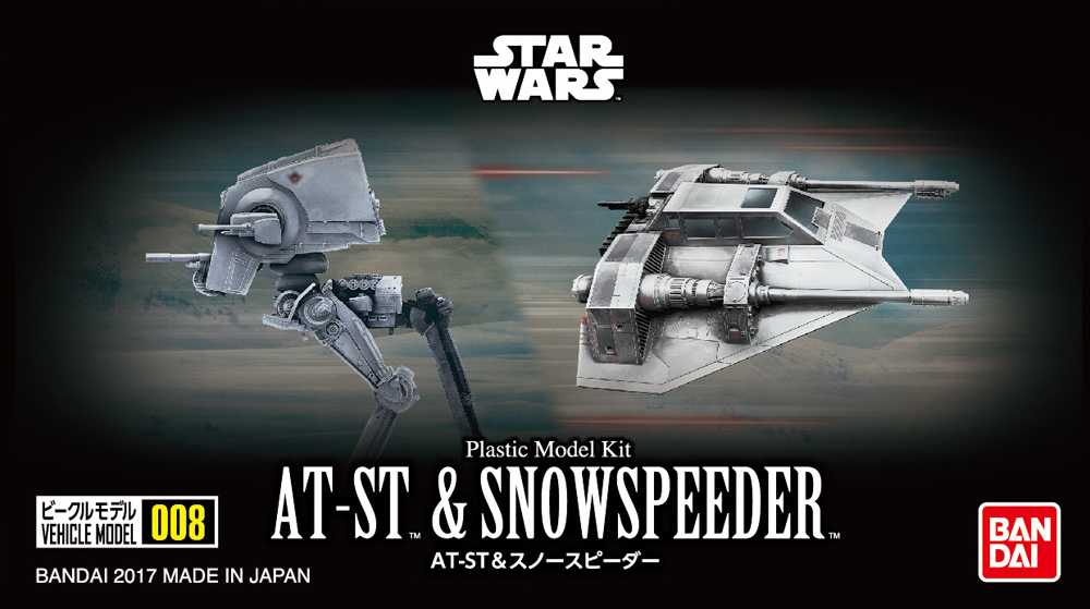 Star Wars AT-ST & Snowspeeder 1/144 Scale Model Kit by Bandai