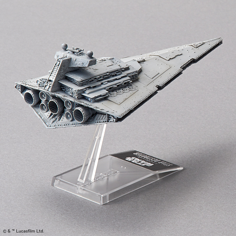 Star Wars Star Destroyer 1/14500 Scale Model Kit by Bandai Star Wars