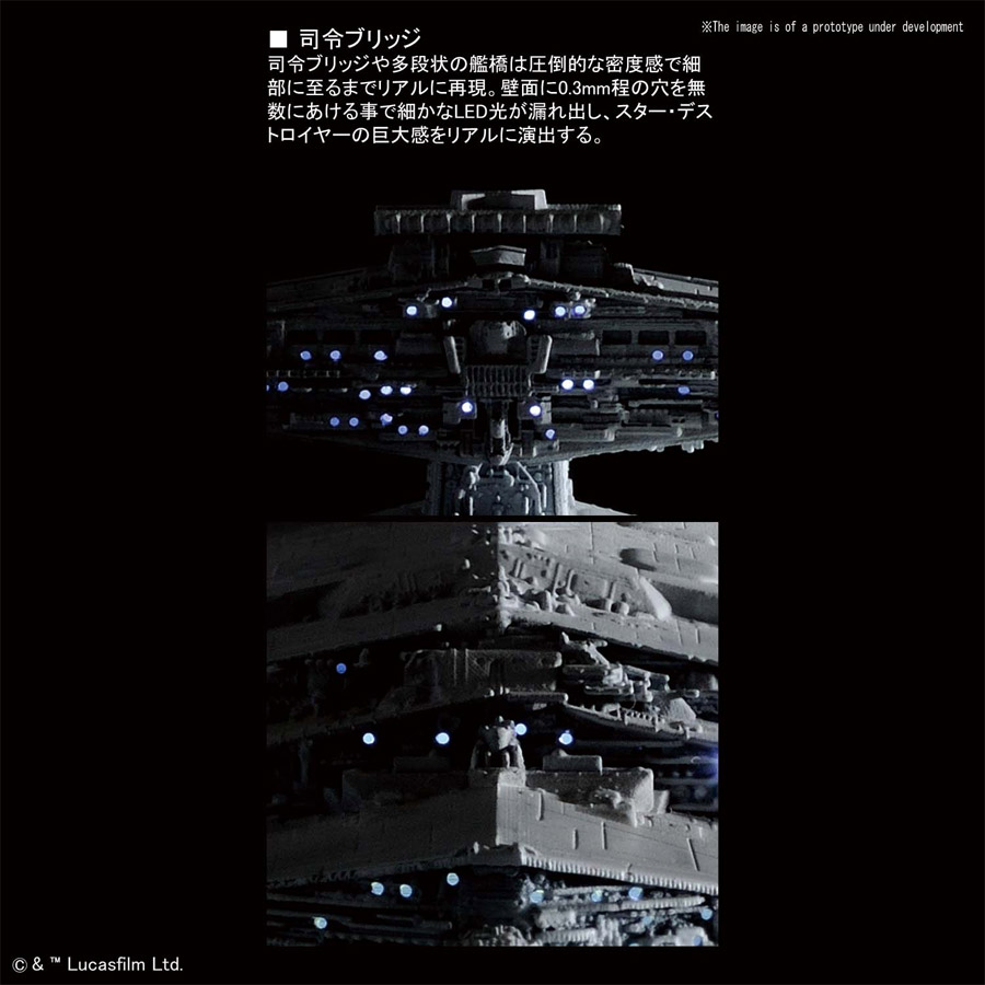Star Wars Star Destroyer LIMITED EDITION LIT VERSION 1/5000 Scale Model Kit by Bandai Japan