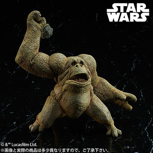 Star Wars Dejarik Monster Collection Kintan Strider Vinyl Figure by X-Plus