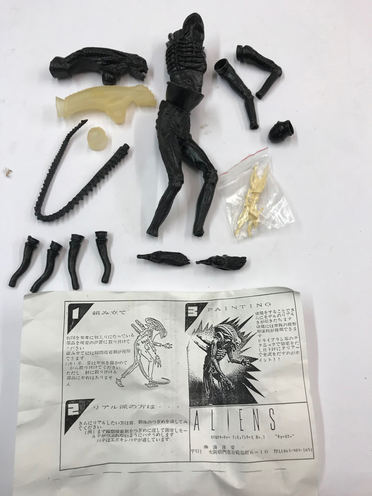 Aliens 1/9 Scale Rare Kaiyodo Vinyl Model Kit
