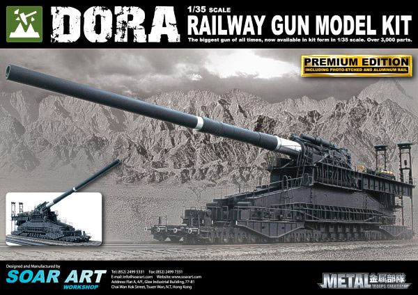 WWII German Dora Railway Gun 1/35 Scale Model Kit