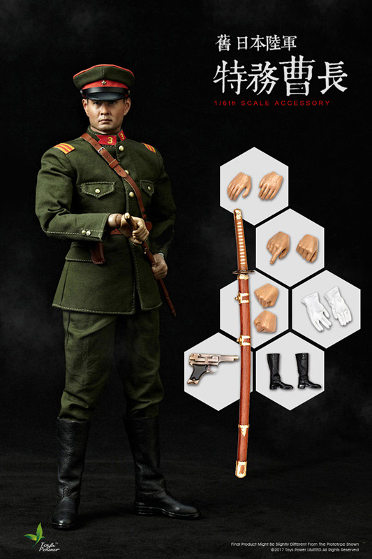 Japanese Army Sergeant of Spy Organization 1/6 Scale Figure by Toys Power