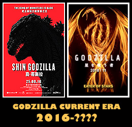 GODZILLA CURRENT ERA