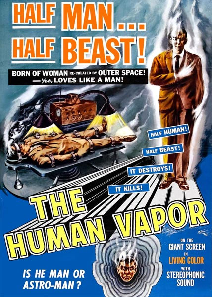 Human Vapor, The Widescreen 1960 DVD