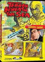 Terror Beneath The Sea 1966 DVD
