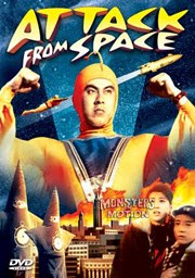 Attack From Space DVD