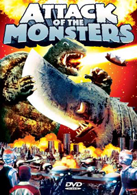 Attack Of The Monsters DVD Gamera
