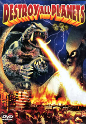 Gamera In Destroy All Planets DVD