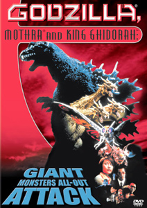 Godzilla, Mothra And King Ghidorah Giant Monsters All Out Attack