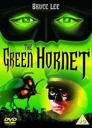Green Hornet The Movie - Starring Bruce Lee 1966 DVD