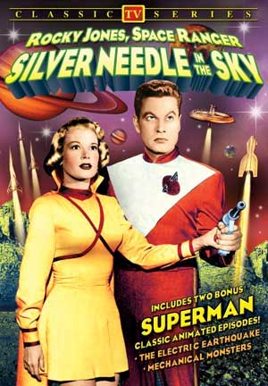 Silver Needle In The Sky DVD With Superman Extras!