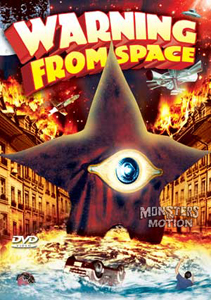 Warning From Space DVD