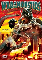 Gamera War Of The Monsters DVD