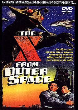 X From Outer Space, The 1967 DVD