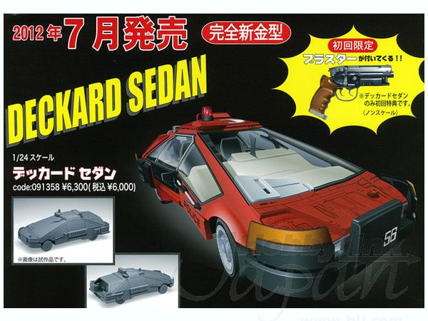 Blade Runner Deckard Sedan Car 1:24 Scale Model Kit with Blaster Limited Edition